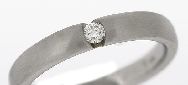 Solitärring, 585 Weißgold mit Diamant 0,07ct